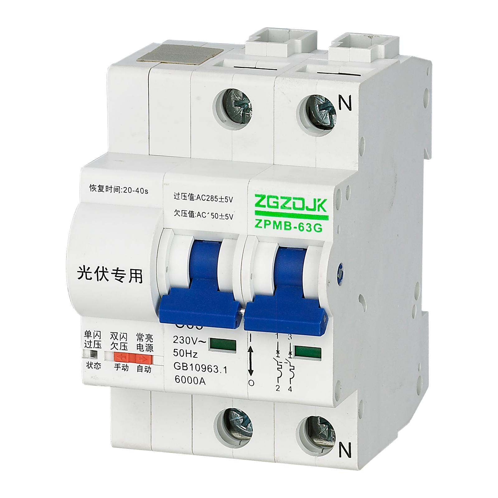 ZPMB-63G 光伏专用