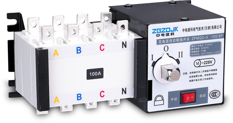 ZPMQ5 双电源自动转换开关