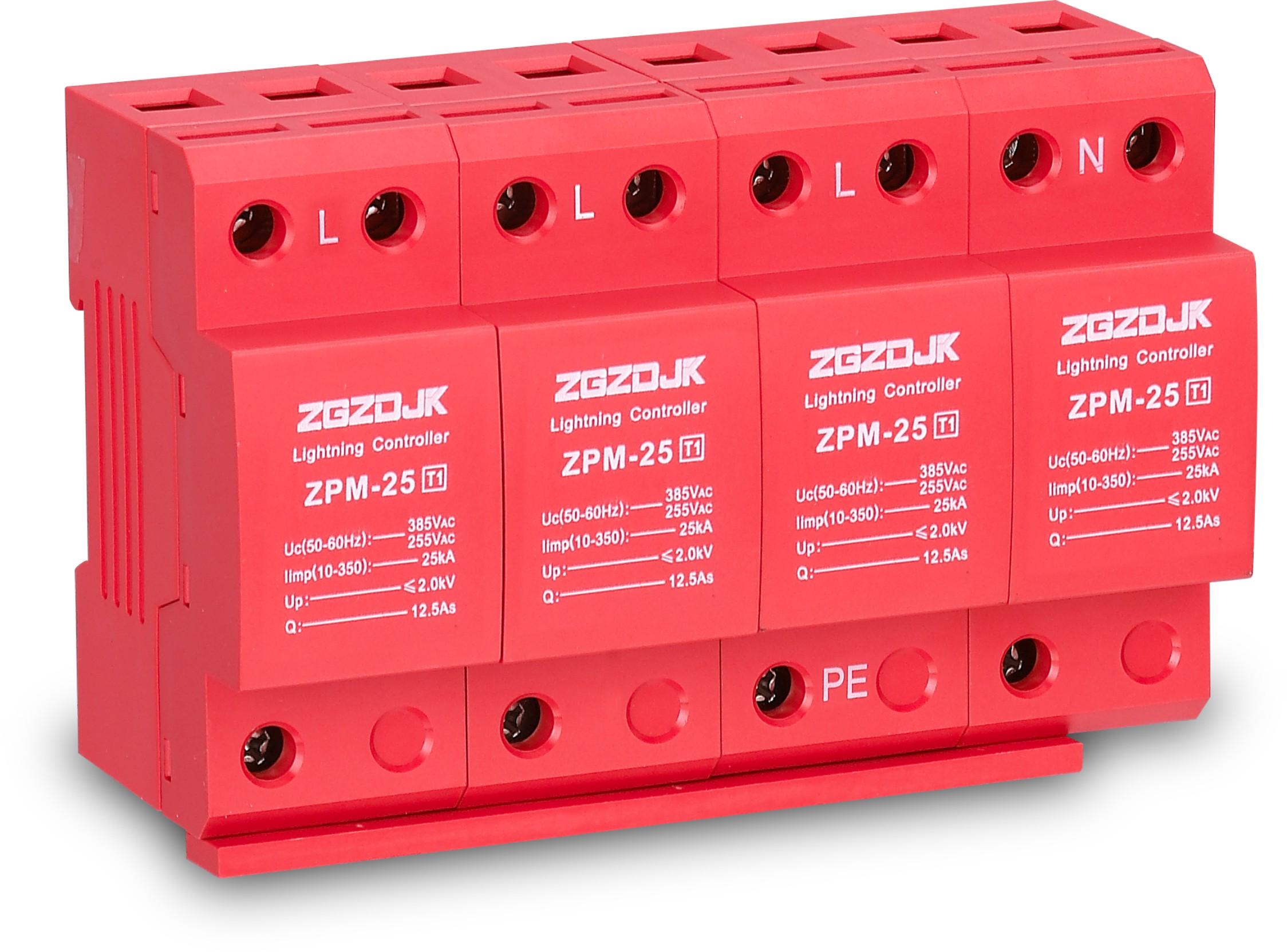 ZPM25(kA)电涌保护器