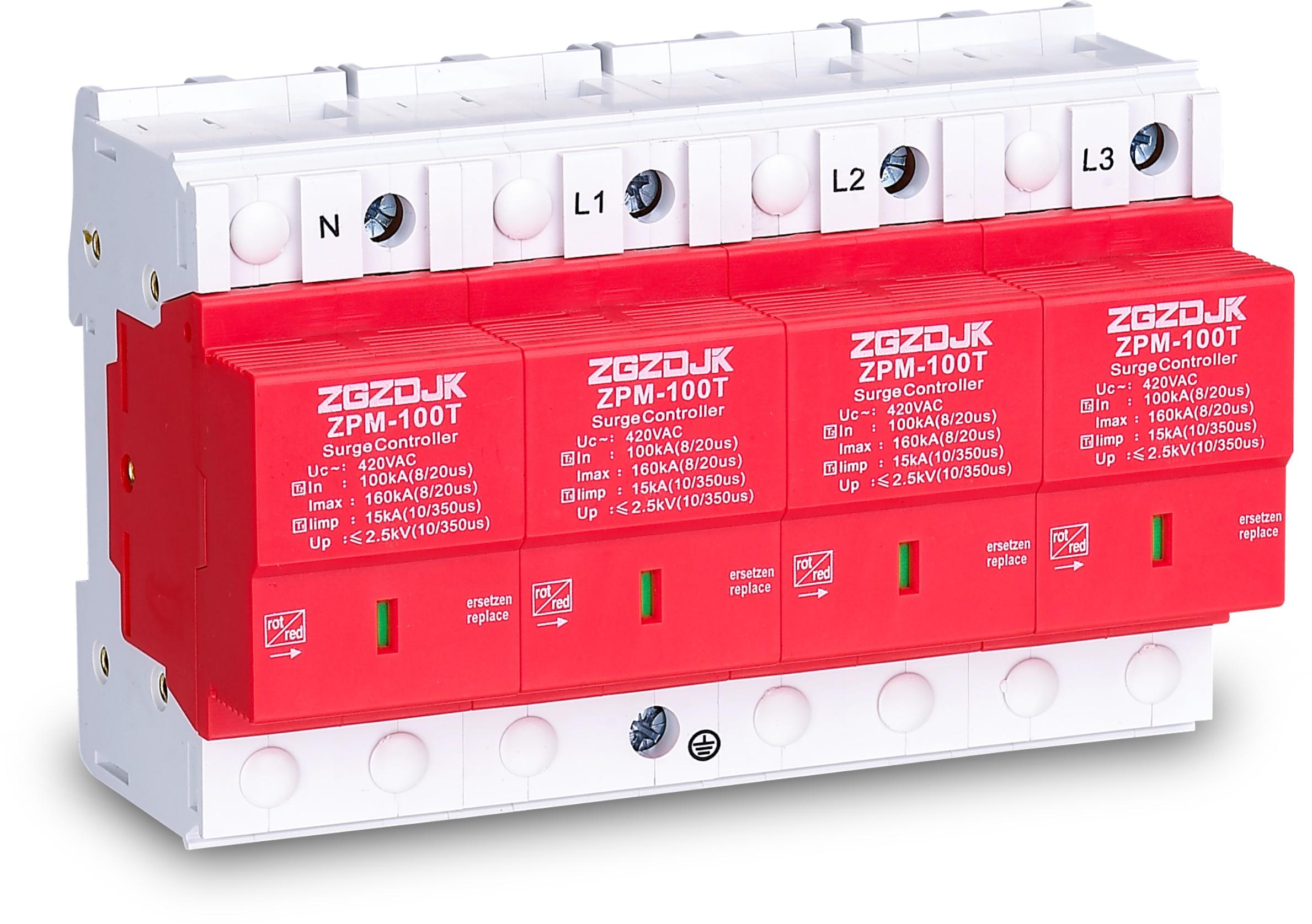 ZPM100(kA)电涌保护器