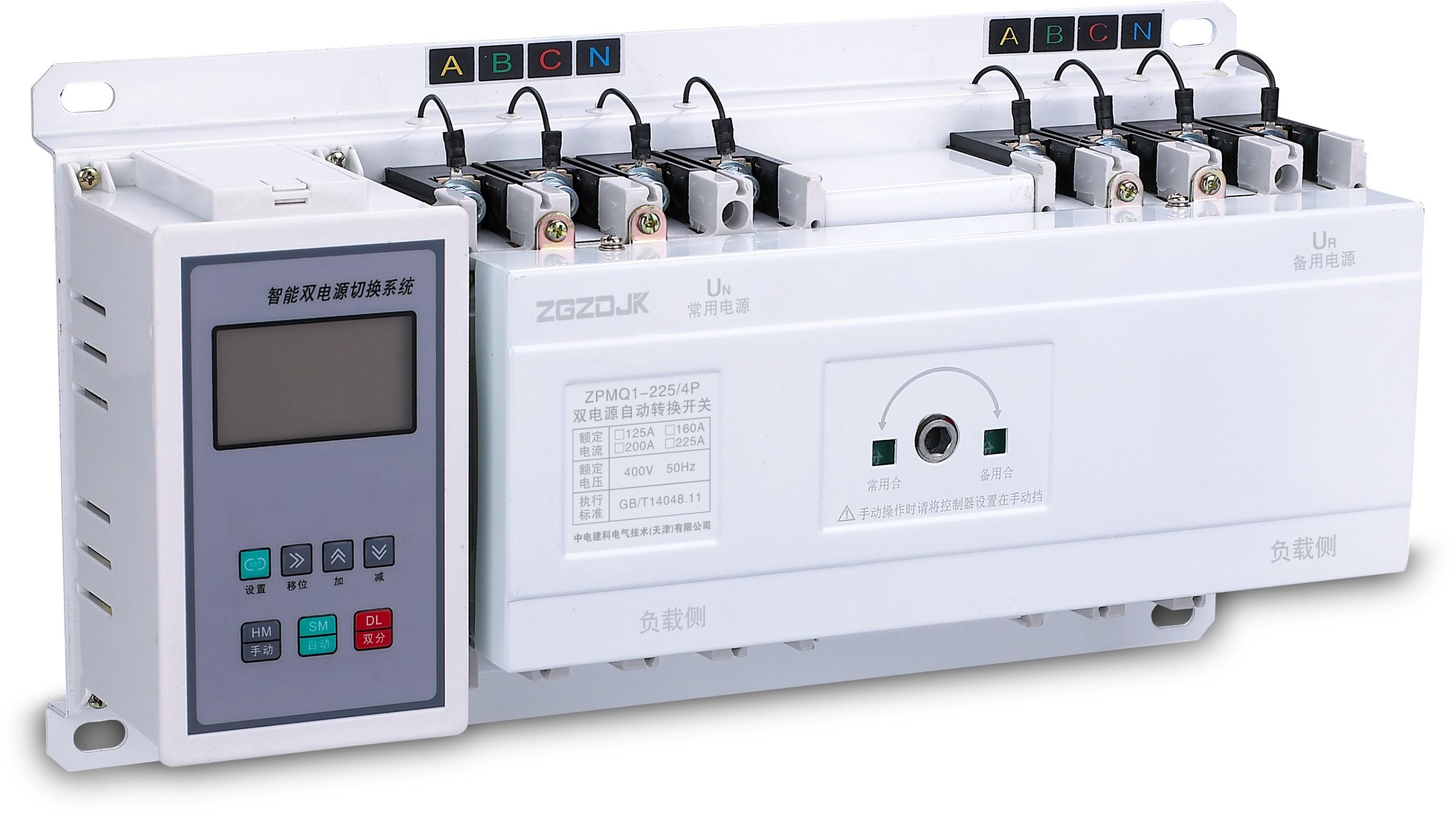 ZPMQ1(智能型)双电源自动转换开关