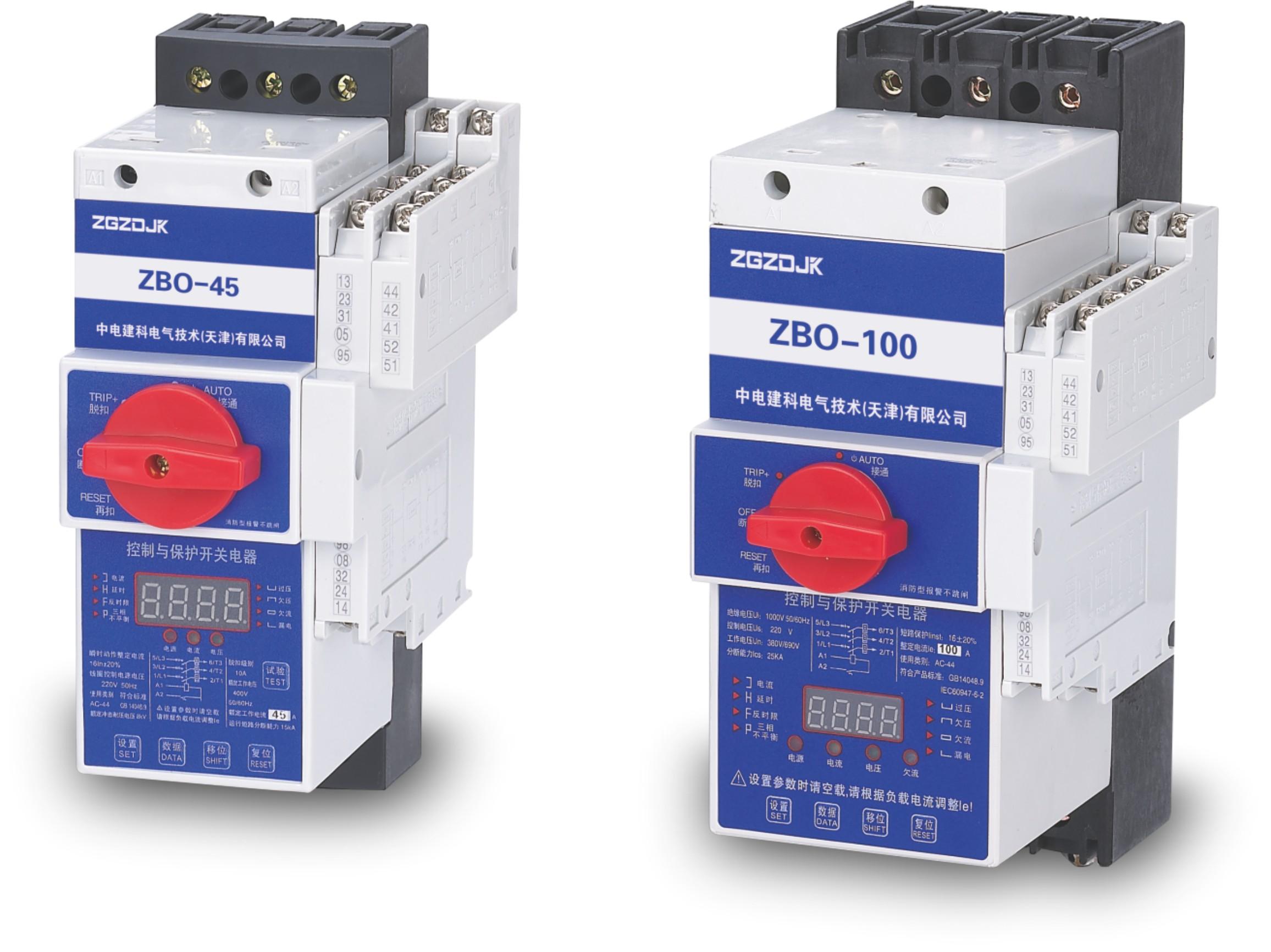 ZB0-45系列控制与保护开关电器
