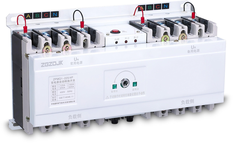 ZPMQ1(塑壳末端型)双电源自动转换开关
