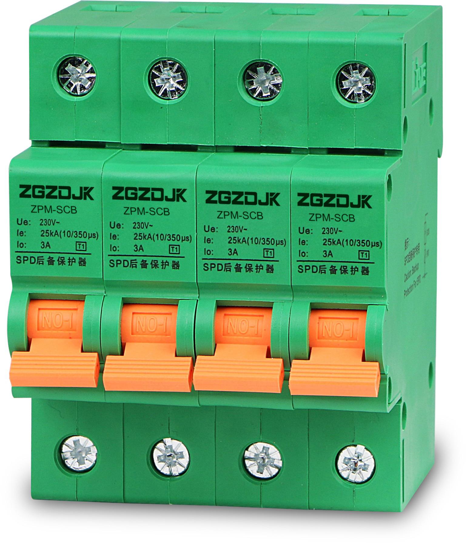 ZPM-SCB后备式保护器