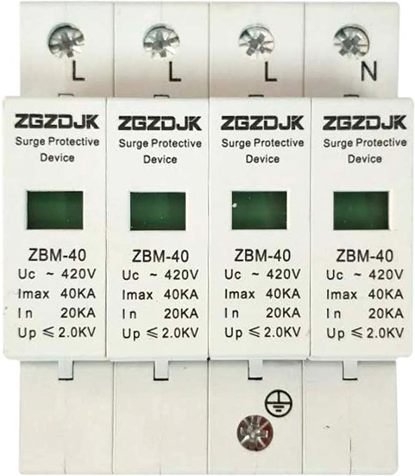 ZBM系列电涌保护器